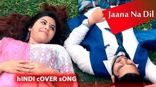 Jaana Na Dil Se Door, Short Film Pajor 2019 | Romantic Love Story