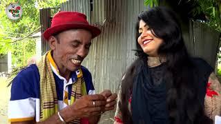 তারছেড়া ভাদাইমা এখন ব্যবসায়ী মানুষ | Terchira Vadaima 2019 | Comedy Bangla