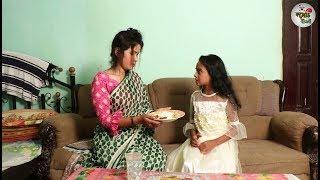 আদর্শ সৎ মা | জীবন বদলে দেয়া একটি শর্ট ফিল্ম | Short Flim 2019 | Comedy Bangla