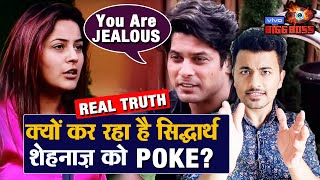 Bigg Boss 13 | Sidharth Shukla POKES Shehnaz Badly; Here's Why | BB 13 Video