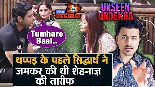 Bigg Boss 13 | Unseen Undekha | Siddharth Was Praising Shehnaz Before Fight | BB 13 Video