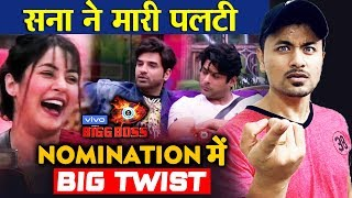 Bigg Boss13 | Shehnaz BIG FLIP In Nomination Task, Goes Against Sidharth | BB 13 Video