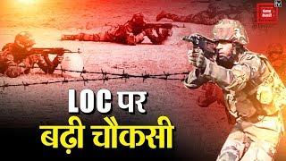 LOC पर ना'पाक' हरकतों का मुंहतोड़ जवाब देने की तैयारी, Army का ऑपरेशन अलर्ट