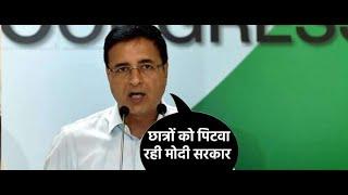 #DELHI : देश में कानून का  शासन नहीं बचा – #Randeep_Surjewala