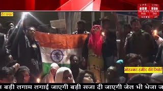 Hyderabad News// हमें चाहिए आजादी // THE NEWS INDIA