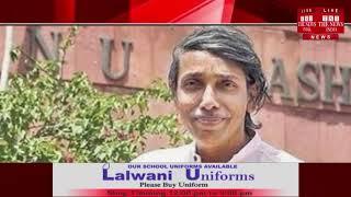 JNU छात्र संघ ने वाइस चांसलर को बताया हिंसा के लिए जिम्मेदार