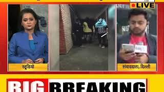 #DELHI : #JNU में किसने की 'गुंडागर्दी' ?