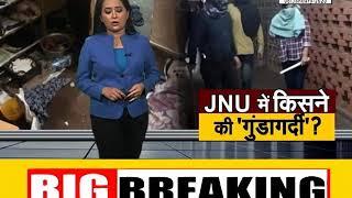 #DELHI : #JNU में हुई हिंसा के बाद साबरमती हॉस्टल के सीनियर वार्डन ने इस्तीफा दिया