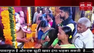 Telangana // वैकुंठ एकादशी के मौके पर मंदिरों में भीड़ // THE NEWS INDIA