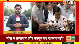 #DELHI विधानसभा चुनाव की तारीख का आज हो सकता है एलान