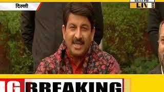 #DELHI विधानसभा चुनाव के एलान के बाद #BJP ने प्रेस कांफ्रेंस कर साधा केजरीवाल पर निशाना