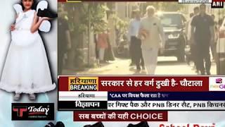 #RAJNEETI || दिल्ली में चलेगा मोदी- शाह का जादू या #AAP की होगी वापसी? || #JANTATV