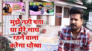 Lahanga Lakhnauwa मेरा गाना है ऐसे तो छोडूंगा नही कॉपी करने वालो को Ritesh Pandey