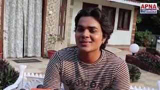 फिल्म जीत में किस किरदार में नज़र आने वाले है  Saket Giri | Jeet | On Location