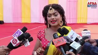 Khesari Lal Yadav का गाना है Lahanga lakhnauwa  Nisha Dubey - Apna Samachar