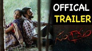 Sangramam Movie Official Trailer | Anuhya, Hari Prasad, Josh Ravi | 2020 Latest Telugu Trailers