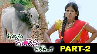 Guppedu Gundenu Thadithe Full Movie Part 2 | 2020 Telugu Movies | Mynaa
