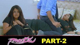 Gayakudu Full Movie Part 2 | 2020 Telugu Movies | Bigg Boss Ali Reza | Shriya Sharma