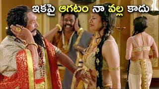 ఇకపై ఆగటం నా వల్ల కాదు | Latest Telugu Movie Scenes | Uthama Villain Telugu Movie