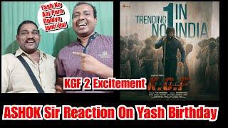 Yash Ko Aaj Pura Duniya Jaanti Hai, Ashok Sir Reaction On Yash Birthday