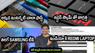 Tech News in telugu 538:oneplus 8lite,rotating tv,nasa,realme 5i,online scam,high speed internet