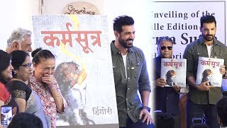 John Abraham Launches The Braille Edition Of Karma Sutra | Book Launch