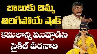 కమలాన్ని ముద్దాడిన సైకిల్ వీరనారి | Sadineni Yamini Joins in BJP | Top Telugu TV
