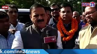 ग्राम पंचायत चुनाव के नामांकन का अंतिम दिन, पूर्व महापौर ने की INN24 से ख़ास बातचीत.