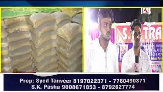 SK Traders Ka iftetaha Buland Parvaz Colony Gulbarga Mein A.Tv News 6-1-2020