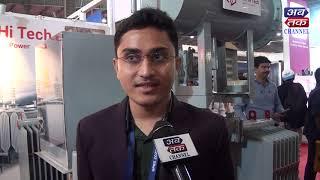Global Patidar Business Summit-2020 | Mihir Gajera - MD - Laxmi Hi Tech | ABTAK MEDIA