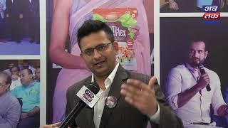 Global Patidar Business Summit-2020 | Deep Trivedi - General Manager - Fit & Flex| ABTAK MEDIA