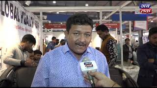 Global Patidar Business Summit-2020 | Anil Savant - Global Health Mate | ABTAK MEDIA