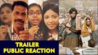SHIKARA Trailer   PUBLIC REACTION   Dir: Vidhu Vinod Chopra   7th February 2020