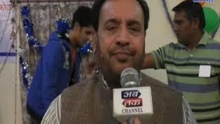 Rajkot: A celebration of the 9th anniversary of the aakashvani  center Rajkot| ABTAK MEDIA