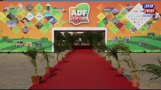 ADF TECH EXPO 2020 | Chintan Bhatt - Founder - ADF Tech Expo | ABTAK MEDIA