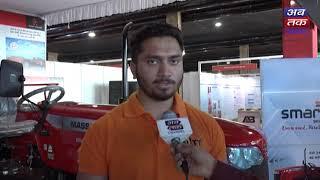 ADF TECH EXPO 2020   Udit Anshu - Tafe Tractors - Sales Executive   ABTAK MEDIA