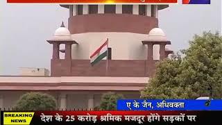 Nirbhaya Gang Rape | Supreme Court मे चारों दोषियों की सजा पर सुनवाई | Jan TV