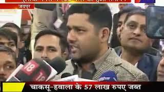 Ashok Chandna  | चार दिवसीय स्टेट गेम का हुआ समापन, खेल मंत्री अशोक चांदना रहे मौजूद