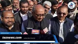 JNU में हमला करने वाले नकाबपोश ABVP के गुंडे थे : दिग्विजय सिंह | jnu protest latest news today