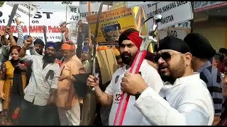 Sikhs Protest Against Pakistan | Attack On Pakastani Sikhs | @ SACH NEWS|