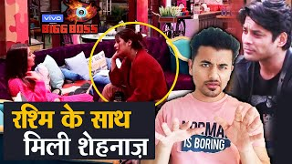Bigg Boss 13 | Rashmi BIG FIGHT With Arti, Shehnaz JOINS Rashmi's Group | BB 13 Latest Video