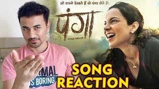 Panga Title Track Reaction | Review | Kangana Ranaut | Jassie Gill