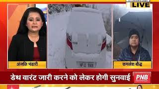 #MANALI : मौसम विभाग ने जारी किया अलर्ट, 6-7 जनवरी को होगी बर्फबारी