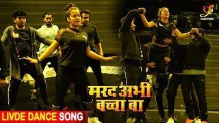 Nidhi Jha - Marad Abhi Baccha Ba - Khesari Lal Yadav - मरद अभी बच्चा बा - Live Dance in Singapore