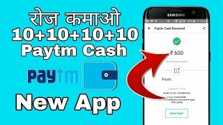 Online Paytm Cash Earning   Earn Unlimited Paytm cash with this SECRET application
