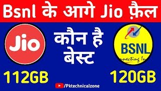 Bsnl Launch by 4GB DATA रोज़ाना बिल्कुल सस्ते में Jio 112GB Plan is Now Countered by BSNL 120GB Plan
