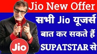 New My Jio App Feature LIVE Video Call to Amitabh Bachchan | Jio Interact 102 Not Out Feature JIOAPP