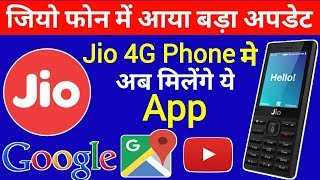 Jio Phone Update | Google App in Jio phone | Google invest in KaiOS $22 Million