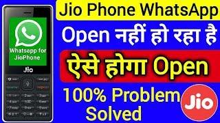 Jio Phone WhatsApp Not Opening Problem | Jio Phone Software Update KaiOs 2.5 Problem