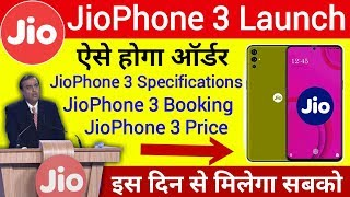 Jio की नई खुशखबरी | JioPhone 3 Launch | Jio Phone Flex Smartphone Price Jio Phone 3 Booking Date